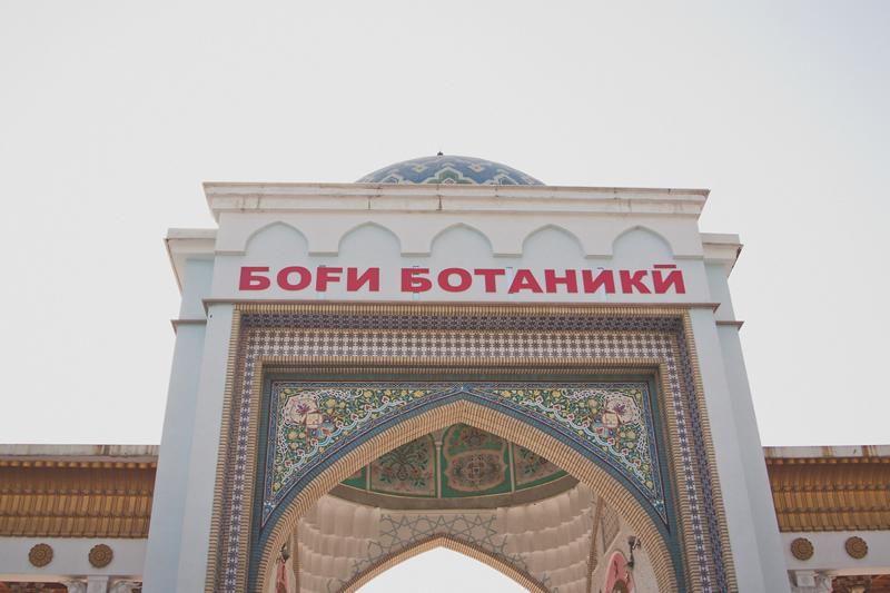 timur-und-rano-hochzeit-tadschikistan (43)